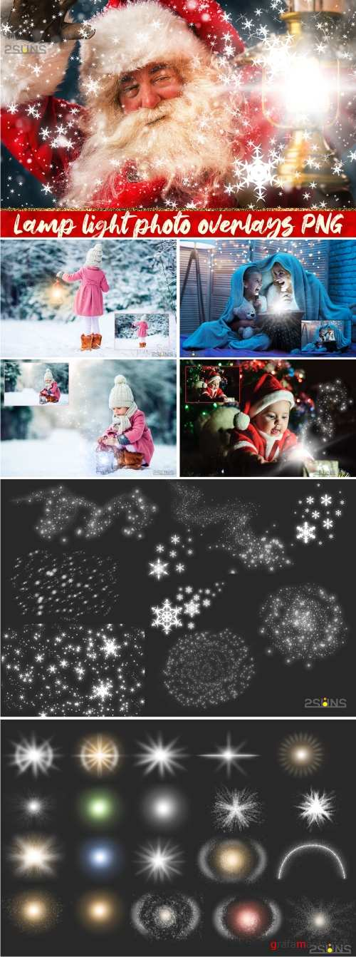 30 Christmas Photo overlays, photoshop overlays, Lamp light - 388904