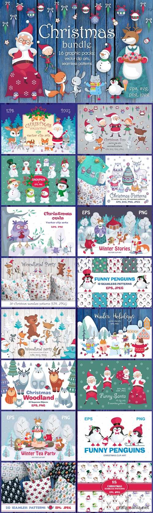 Christmas bundle. Vector cliparts and seamless patterns - 282971