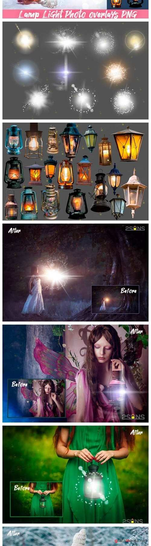 Photo overlays Photoshop lamp light clipart png lantern - 411105